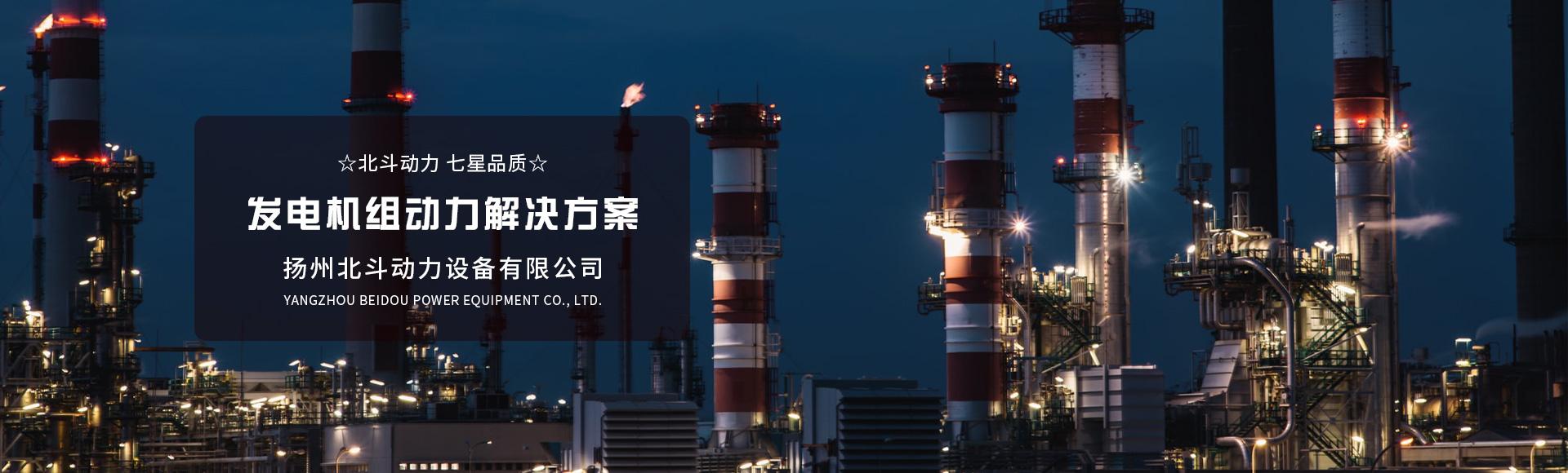 河南省华荣食品有限公司
